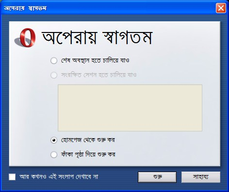 Read This Pdf Bangla Chodar Golpo Free Mixxpdf Search